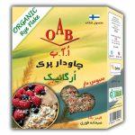 چاودار پرک ارگانیک OAB