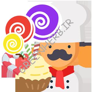شیرینی پزی و قنادی