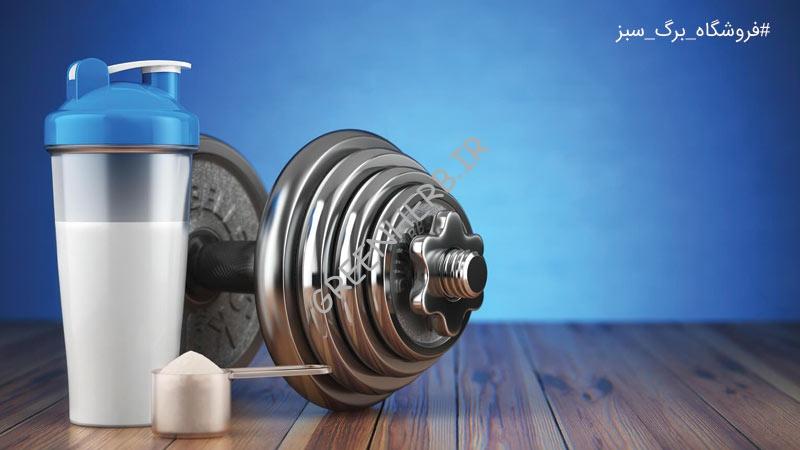 مکمل های بدن سازی مفید : معرفی 5 محصول خیلی مفید!