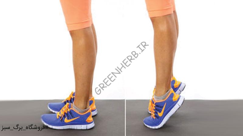 لاغر کردن پایین تنه ساق پا با حرکت ورشی