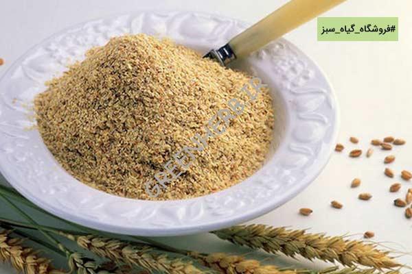 مکمل گیاهی برای لاغری: پودر جوانه گندم