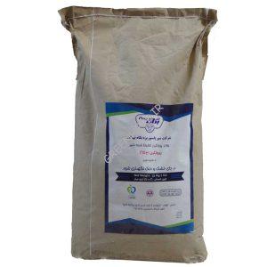پروتئین شیر پگاه 15 کیلویی