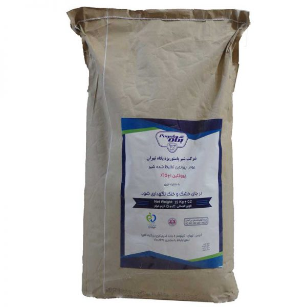 پودر پروتئین شیر پگاه 1000 گرمی